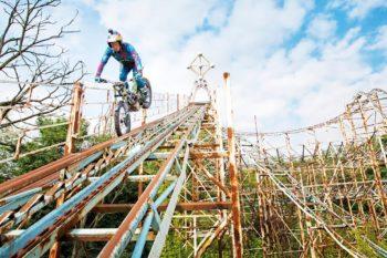 Video: Dougie Lampkin's Last Joyride