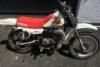 Yamaha YZ50